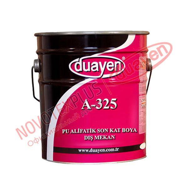 A-325 PU - Финишная краска (для наружного применения)