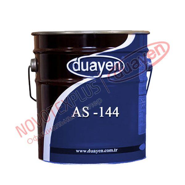 AS-144 - Полиуретановая грунтовка